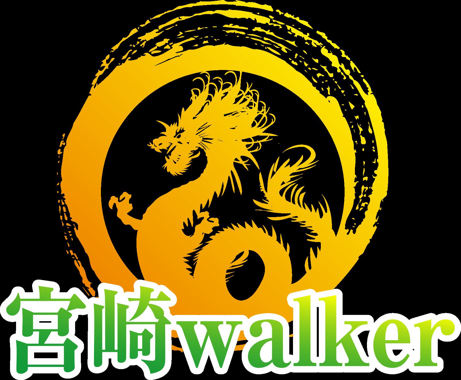 宮崎walker